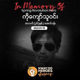 Kyaw Thu Win