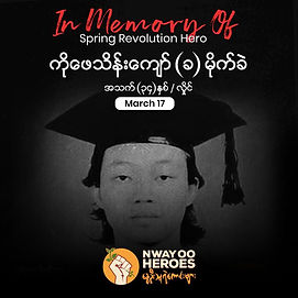 Phay Thein Kyaw