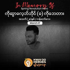 Phyo Kyaw Thu