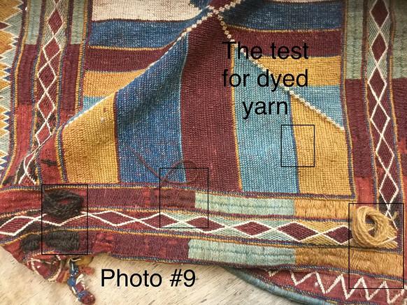 Banjara Bag Test Dyed Yarn