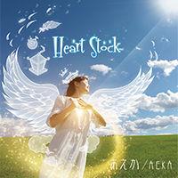 Heart_Stock.jpg