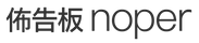 noper-logo-fa9823mfpb2-ao372f.png