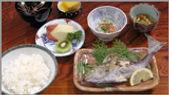 demae_yakizakanatei_p.jpg