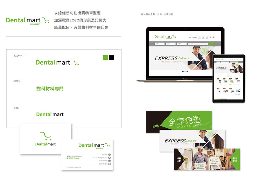 dentalmart-01.jpg