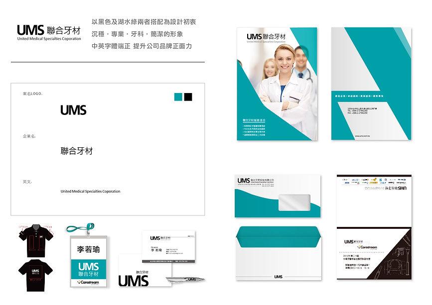 UMS-01.jpg