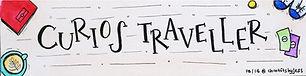 Curios Traveller Logo