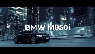 Filmy samochodowy BMW M850i