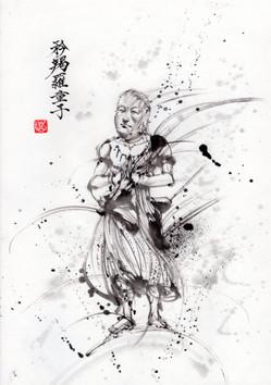 矜羯羅童子(こんがらどうじ)