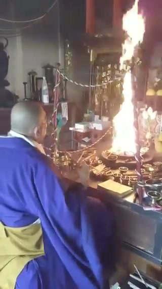 護摩祈祷の様子