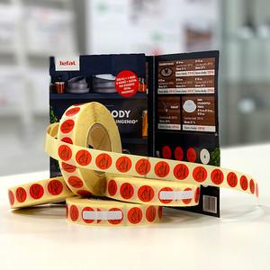 Pro Albert vyrábíme a rozvážíme soutěžní body Tefal jako garantovanou ceninu v obrovské hodnotě !