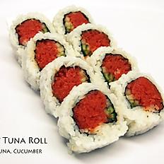 Spicy Tuna Roll 8pc