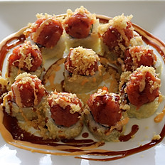 Red Ball 8pc