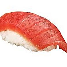 Tuna 2pc