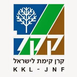 לוגו קקל