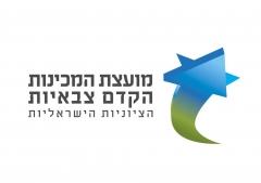 לוגו מועצת המכינות
