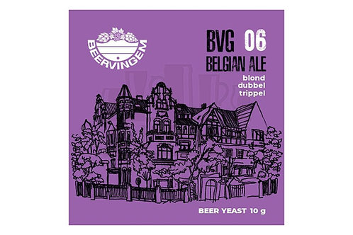 Дрожжи Beervingem Belgian Ale