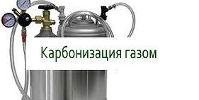 start-bild-gas.jpg