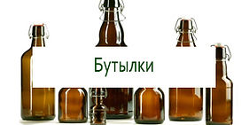 start-bild-butilka.jpg