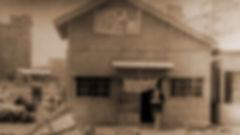1945年以後(戦後間もない頃) 紅花本店16:9.jpg