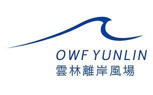 風電 - 雲林風場Logo.jpg