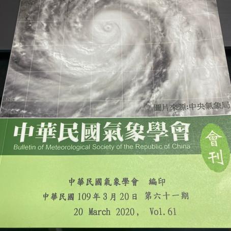 全球氣象產業的發展趨勢與台灣