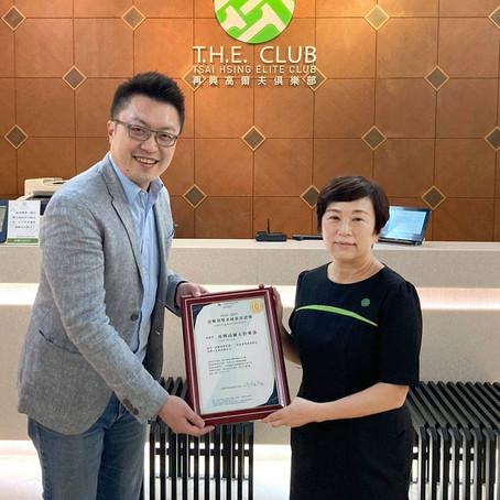 再興高爾夫俱樂部 X 臺灣全方位閃電監測網