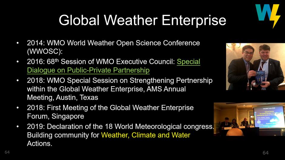 什麼是氣象產業/事業?