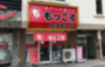 f02_nagata.jpg