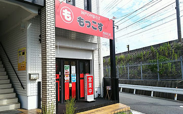 05nishiakashi.jpg