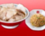 menu_37_chashu_yakimeshi.jpg