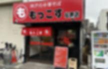 f08_matsubara.jpg
