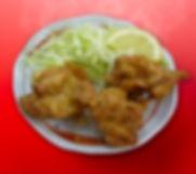 menu_14_karaage.jpg