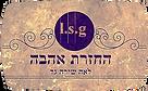 לוגו-לאתר.png