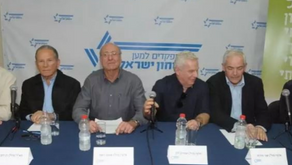 INTO THE FRAY: Commanders for Israel's (In)security: Taking the name of security in vain