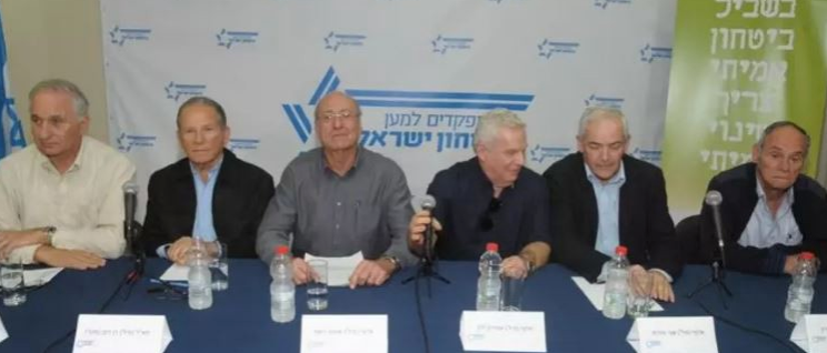 Members of Commanders for Israel's Security at a 2015 press conference (photo credit: AVSHALOM SASSONI)
