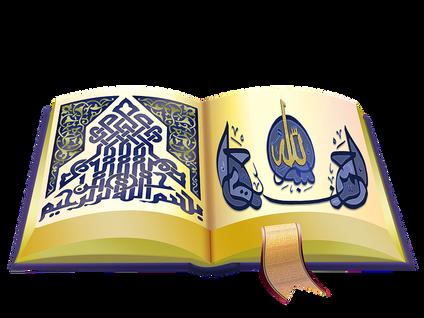Der Koran und islamische Terrorgruppen