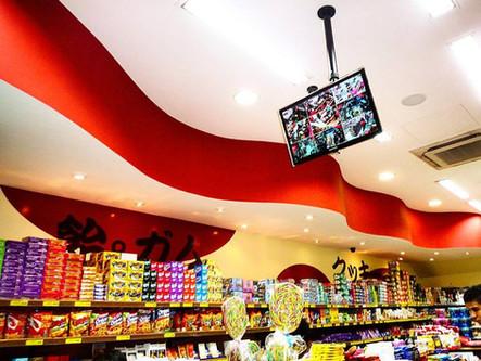 """Projeto realizado: loja """"O segredo dos doces"""", Drywall e as suas curiosidades!"""