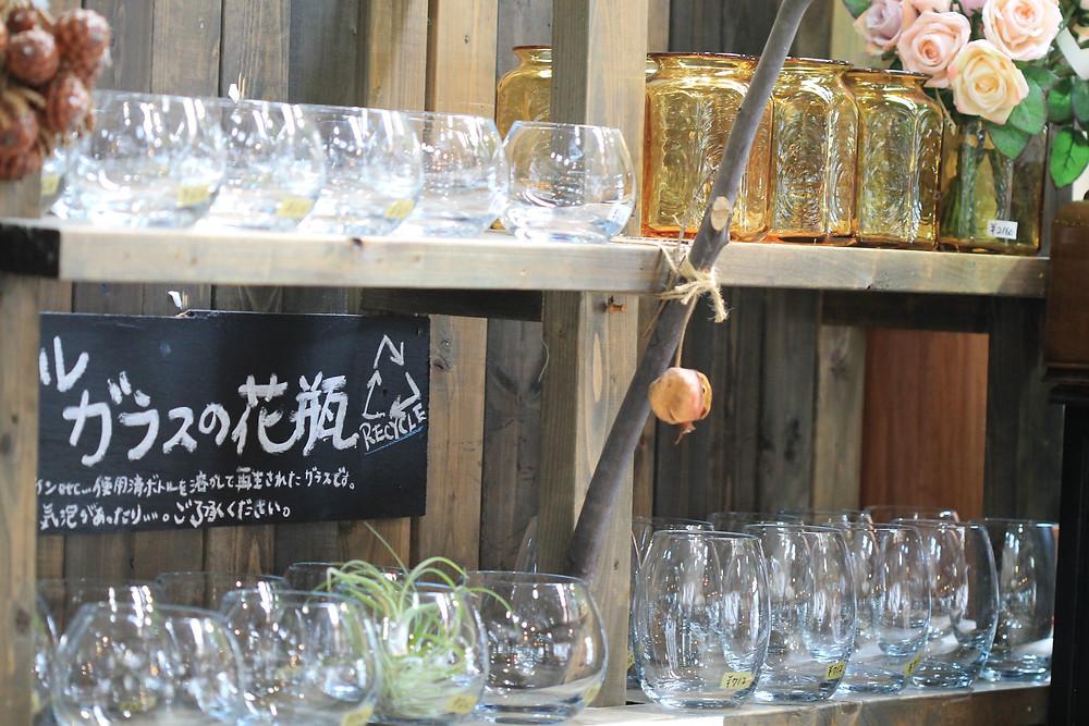 上田市 花よし 花束 花瓶