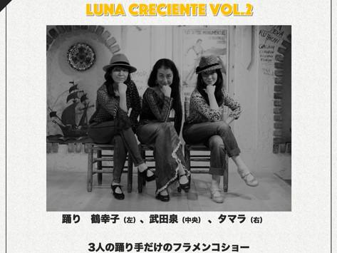 2019/11/16(土)荒木町(四谷三丁目)カサアルティスタ LUNA CRECIENTE vol.2