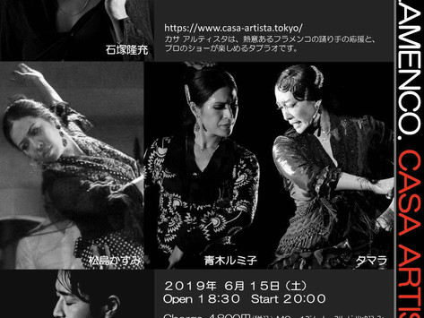 2019/6/15(土)荒木町(四谷三丁目)カサアルティスタ タマラプロデュースvol.3