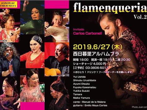 2019/6/27(木)エミリオ・マジャプロデュース flamenqueria vol.2