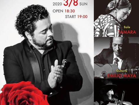 2020/3/8(日)新宿ガルロチ JUNKO ASAMI × TAMARA with AJ-Flamenco COMPANY
