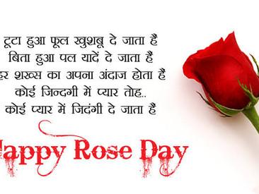 Rose day status in Hindi 2021