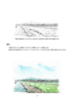 テキスト本編2.jpg