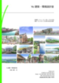 事務所案内フライヤー2.jpg