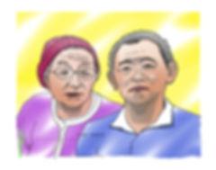 Shikasaki.jpg