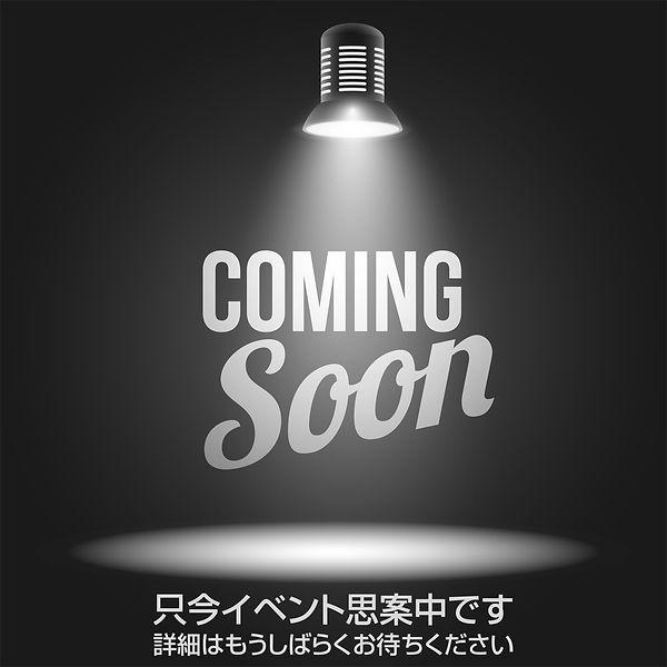 coming soon1.jpg