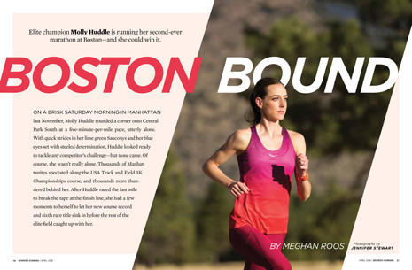 Women's Running Molly Huddle Feature