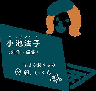 member_non_moji.png