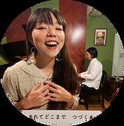 konnakoto_1_title_photo2.png
